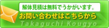 banner_cntact